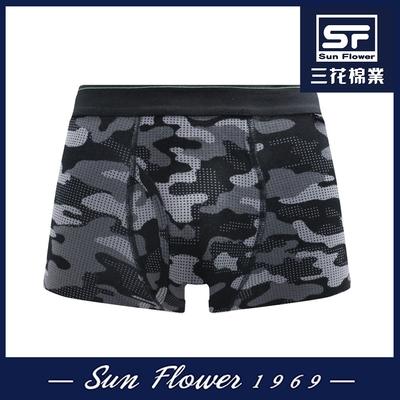 男內褲 Sun Flower三花 彈性時尚貼身男平口褲.四角褲_迷彩黑