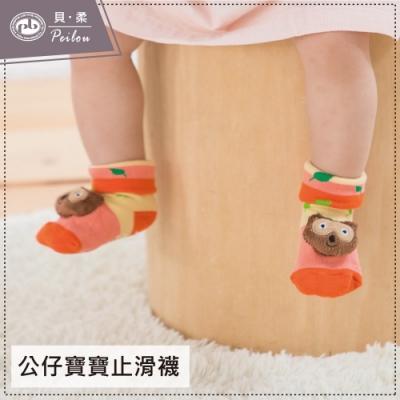 貝柔手縫公仔寶寶襪(寬口)-浣熊(單雙)