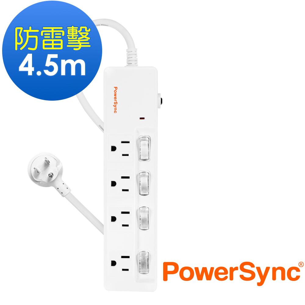 群加 PowerSync 防雷擊四開四插加距延長線/4.5m(TPS344GN9045)
