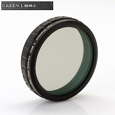 GREEN.L副廠適DJI大疆精靈3十六層膜ND2-400濾鏡可調式ND減光鏡
