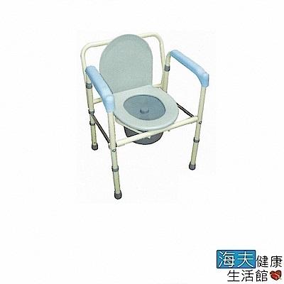 海夫健康生活館 鐵製 硬墊 折疊式 便盆椅