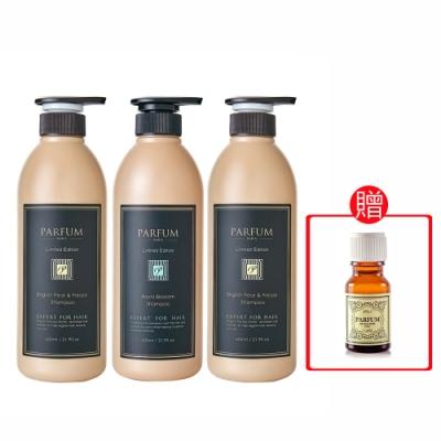 [時時樂限定] Parfum 巴黎帕芬 香氛精油洗髮精600mlX3(多款可選)+贈限量護髮油*1