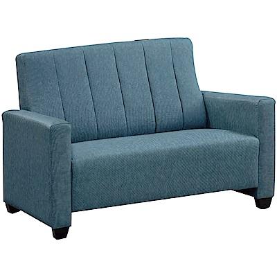 綠活居 巴提耶時尚耐磨貓抓皮革二人座沙發椅-140x85x90cm免組