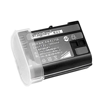 升級版電池王Nikon EN-EL15B 高容量鋰電池-防潮蓋 支援Nikon Z6/Z7 @ Y!購物