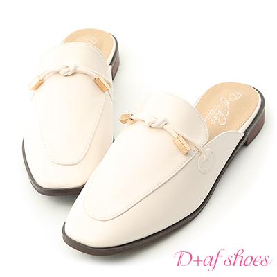 D+AF 輕快步調.小金飾綁結平底穆勒鞋*白