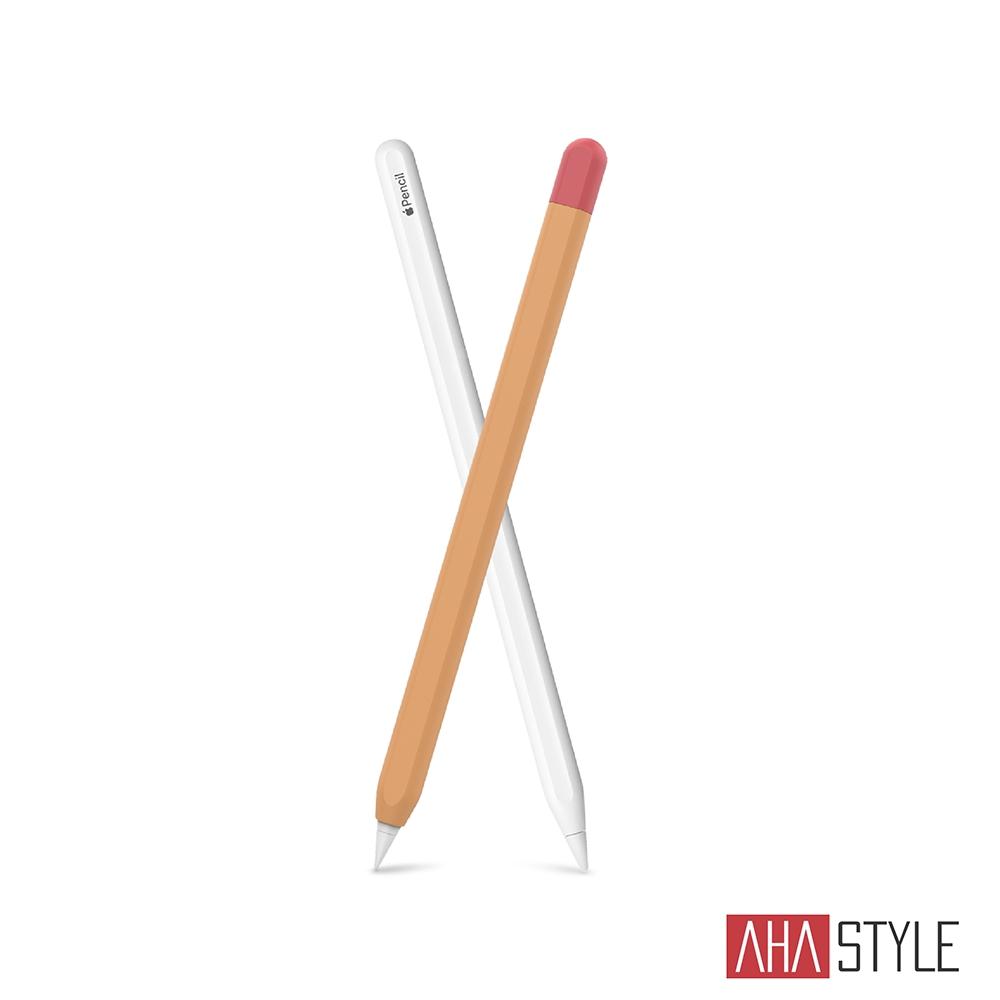 AHAStyle Apple Pencil 第二代專用 矽膠保護筆套 撞色款 橙+紅
