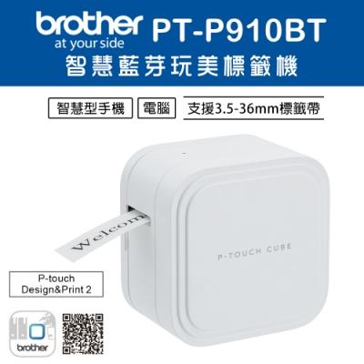 Brother PT-P910BT 智慧型手機/電腦兩用旗艦版藍芽玩美標籤機