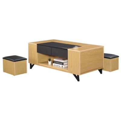 文創集 莉安 現代4.3尺二抽大茶几(附贈椅凳二張)-130x70x52cm免組
