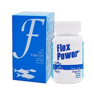 飛跑 深海魚油600 (FFA專利小分子+腸溶膠囊) 90顆