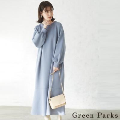 Green Parks 荷葉喇叭下擺舒適連身洋裝