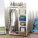 EASY HOME-加厚開放式加厚收納衣櫃附收納盒-80x39x129cm-DIY