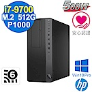 HP Z1 G5 Tower i7-9700/8G/M.2-512G/P1000/W10P