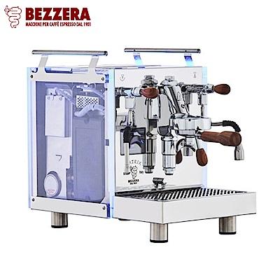 BEZZERA Matrix MN 雙鍋半自動咖啡機 - 手控版 220V(HG1053)