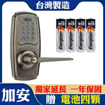 KL502P 加安 二合一電子鎖 密碼、錀匙 (青古銅色) 密碼鎖