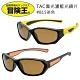 【日本 I.L.K. 依康達】冒險王 日本TAC偏光兒童濾藍光眼鏡 B15茶色 (共2款) product thumbnail 1