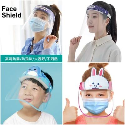 HaNA 梨花 安全出門復工防疫面罩-大人兒童透明款4入組合(/防飛沫/疫情/防護面罩)