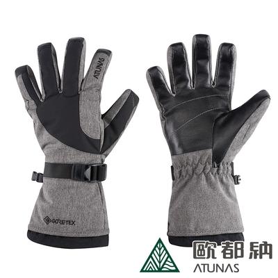 【ATUNAS 歐都納】中性款GORE-TEX科技保溫棉防水手套A1AGAA01N麻花灰