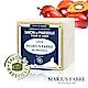 法國法鉑-棕櫚油經典馬賽皂-400g/顆 product thumbnail 1