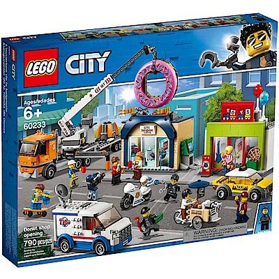 樂高LEGO 城市系列 - LT60233 甜甜圈店新開幕