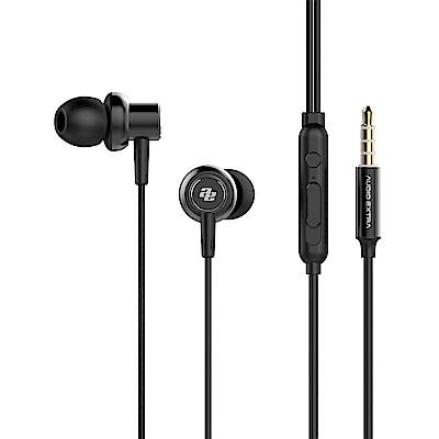 【AUDIO EXTRA】高音質金屬質感麥克風耳機AE-A7