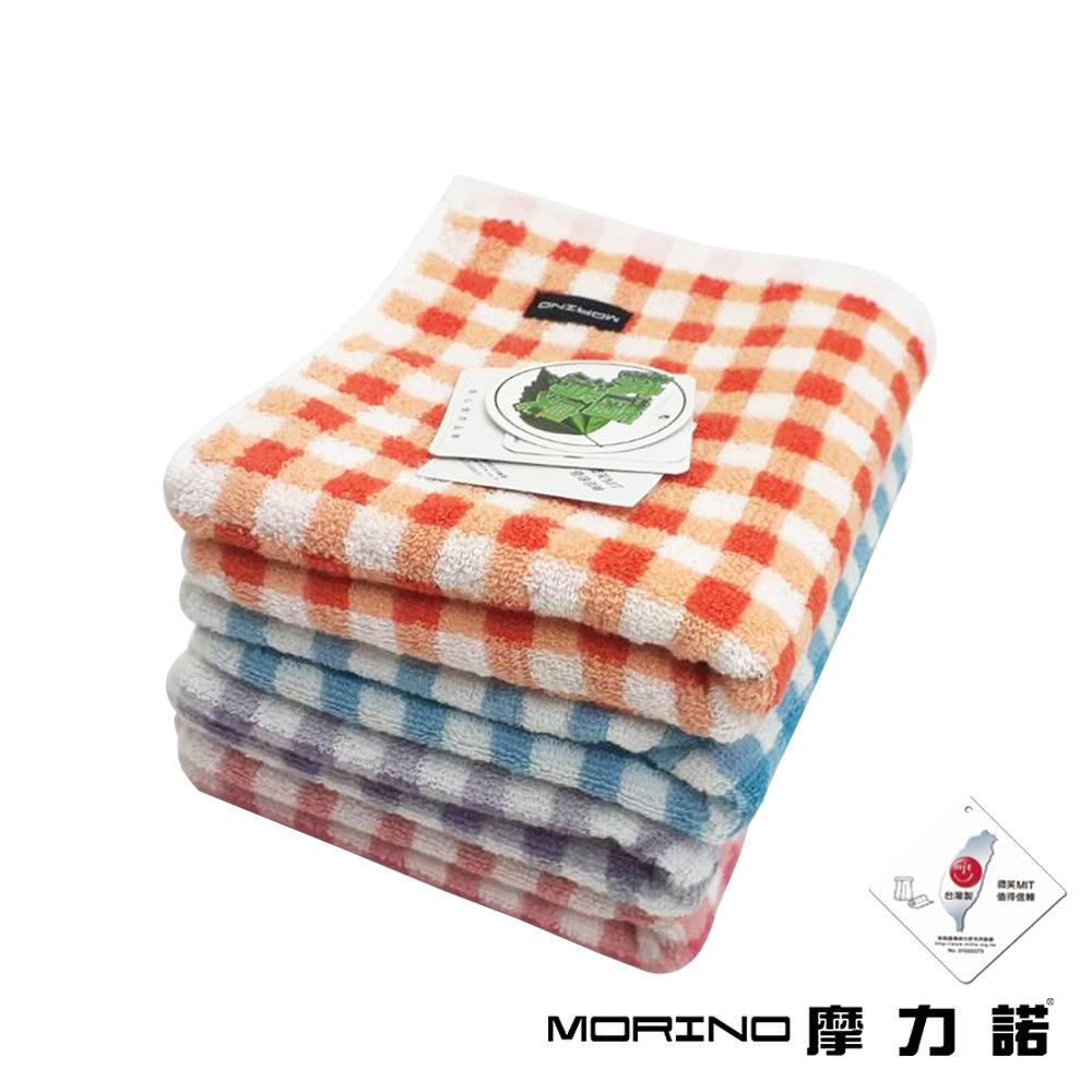 MORINO摩力諾 (超值2條組)美國棉抗菌消臭方格漸層毛巾