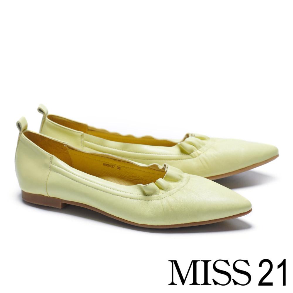 低跟鞋MISS 21 極簡主義可愛抓皺全真皮尖頭低跟鞋-黃