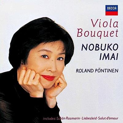 中提琴的音樂花束(1CD)
