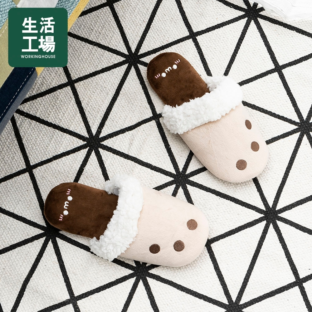 【七夕送禮首選 -生活工場】玩味甜點-Q珍奶拖鞋M