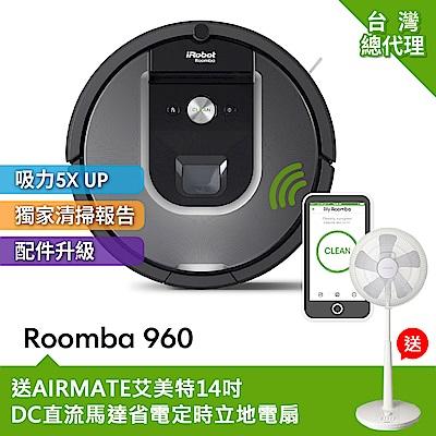 美國iRobot Roomba 960智慧吸塵+wifi掃地機器人 (總代理保固<b>1</b>+<b>1</b>年)