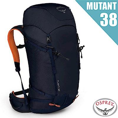 美國 OSPREY 新款 MUTANT 38 輕量多功能健行登山背包_火焰藍 R