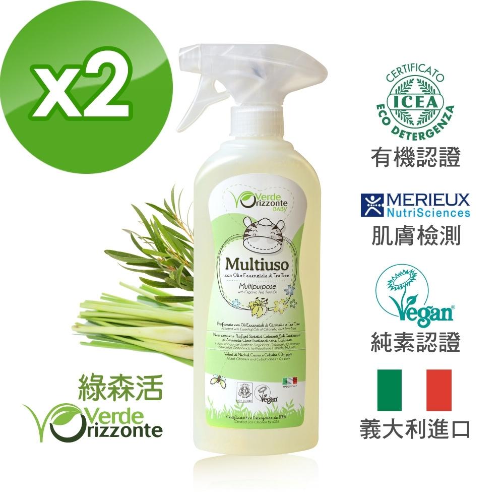 義大利 綠森活 全效多功能噴霧清潔劑 2入組(500ml)x2瓶