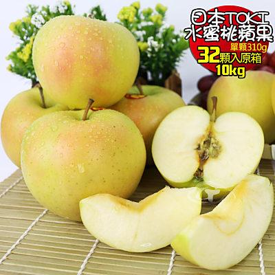 果之家 日本TOKI多汁水蜜桃蘋果10KG原箱32顆入(單顆約310g)