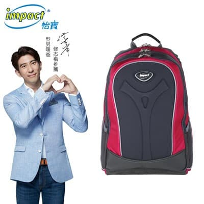 【IMPACT】怡寶成長型舒適護脊書包-粉紅IM00062PK