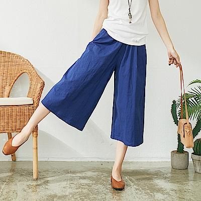 慢 生活 鬆緊腰棉料闊腿褲-藍色