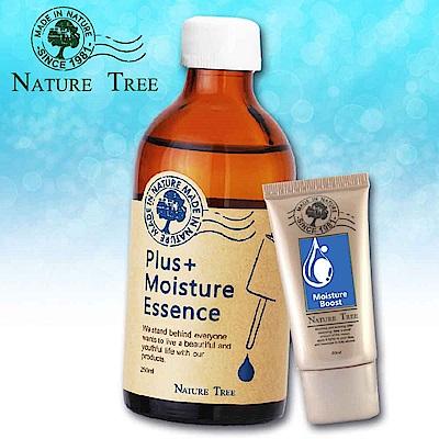 Nature Tree 換季保養組(保濕精華液250mlx1+水活霜30mlx1)