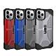 UAG iPhone 11 Pro 耐衝擊保護殼 product thumbnail 2
