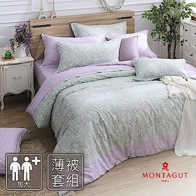 MONTAGUT-摩洛哥花茶-200織紗精梳棉薄被套床包組(紫綠-加大)