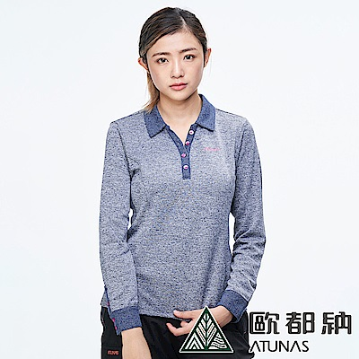【ATUNAS 歐都納】女款抑菌除臭長袖保暖羊毛POLO衫A-P1831W深藍