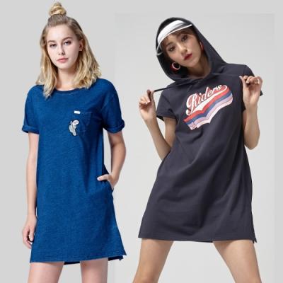【時時樂限定】 Lee 熱銷休閒洋裝 七款選