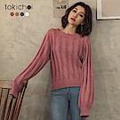 東京著衣 高質感多色透膚洞洞針織上衣(共四色)