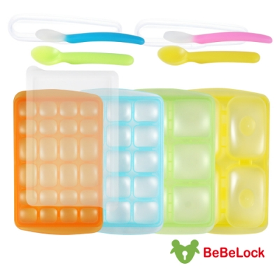 BeBeLock副食品連裝盒(24格+15格+6格+4格)共4包送柔軟湯匙組