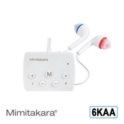 耳寶助聽器(未滅菌) MIMITAKARA 藍牙充電口袋型助聽器-6KAA白-五鍵版