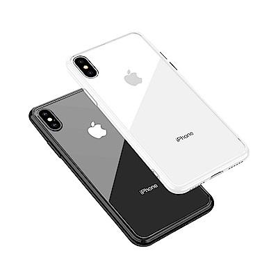 LUCCIDA iPhone Xs 零系9H抗刮殼