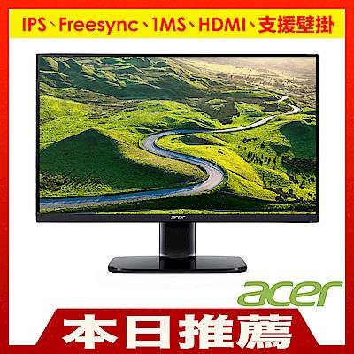 Acer KA272 27型 IPS極速窄邊框電競電腦螢幕