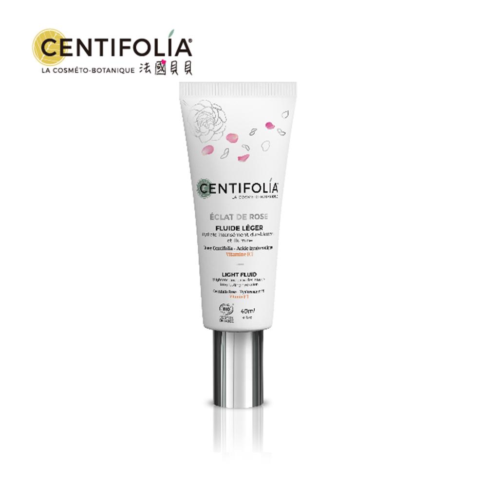 法國貝貝 Centifolia Bebe 美研系列-千葉玫瑰精華液40ml