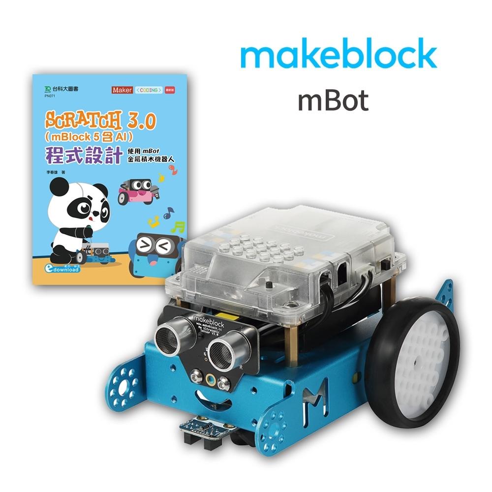 makeblock mBot 入門款程式設計學習機器人 教材綑包版