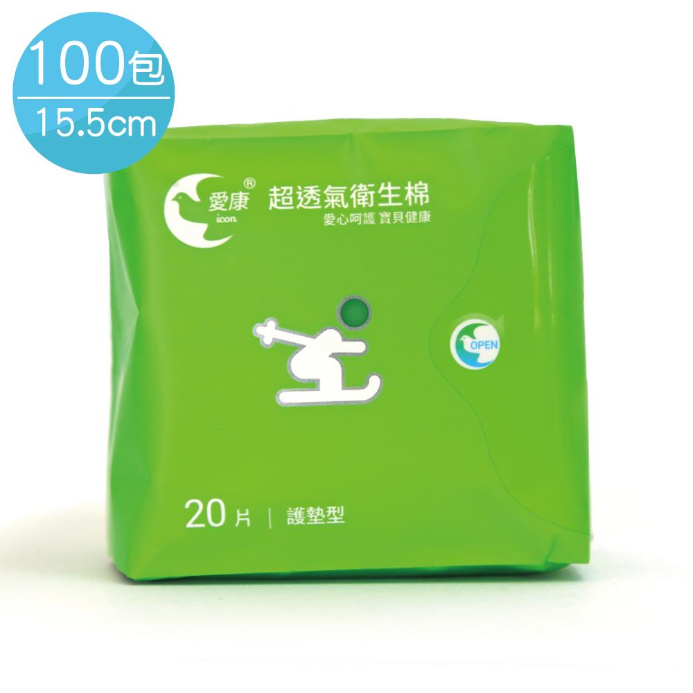 愛康 超透氣衛生棉 護墊型15.5cm 20片x100包/組