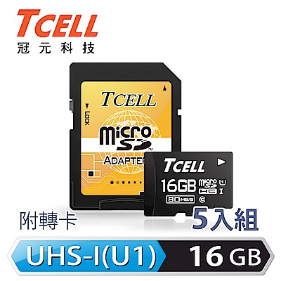 TCELL冠元 MicroSDHC UHS-I 16GB 80MB/s記憶卡C10(5入)