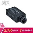 Supercam 獵豹 A260S微型攝影機(NO.3605S)