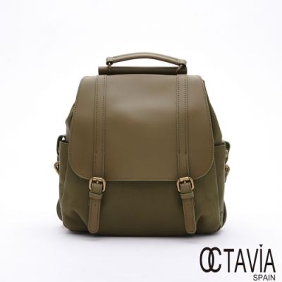 OCTAVIA 8 真皮 - 哈佛傳說 雙料全牛皮雙帶釦手提書包後背包 - 自由綠